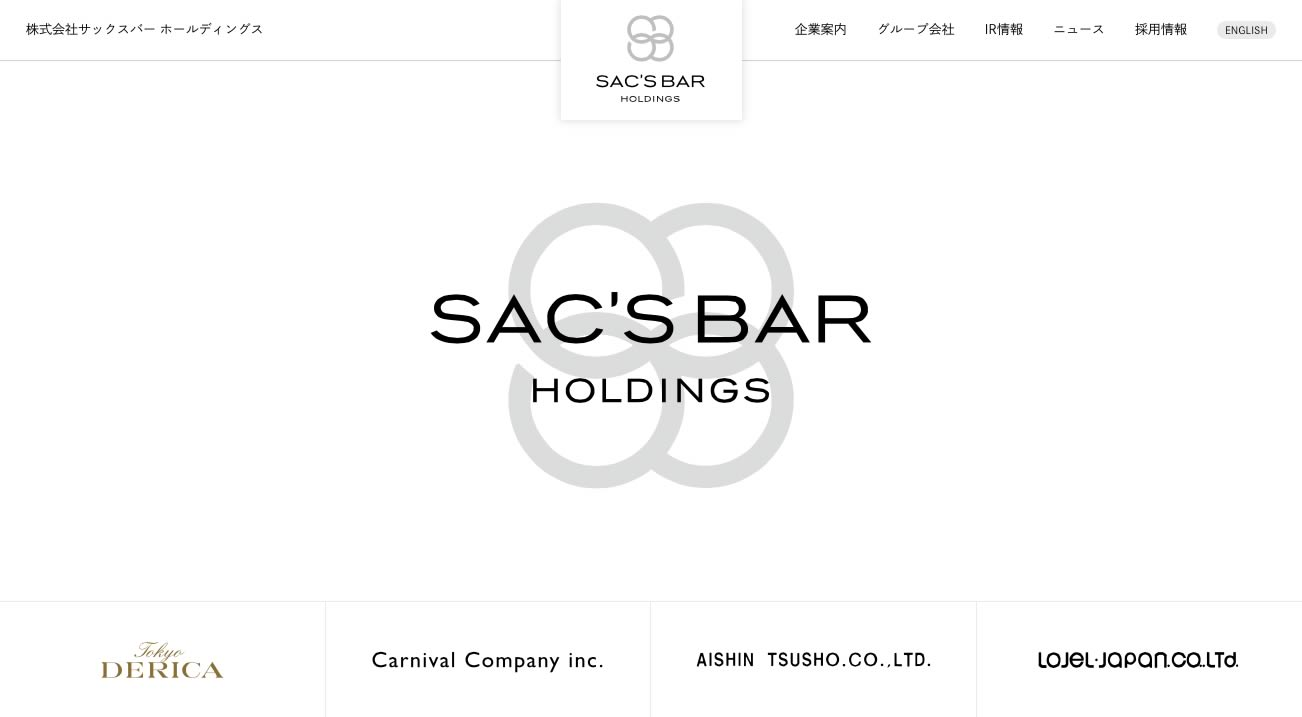 SAC'S BAR HOLDINGS INC.
